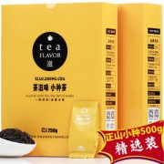 【茶滋味-正山小种500g】茶叶