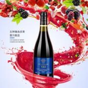黑尚莓复方树莓红酒尚品 半甜7
