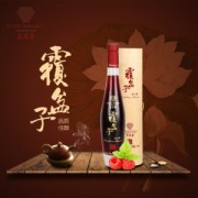 野生树莓酒 17°覆盆子利口酒