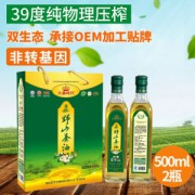 大康时代野山茶油500ml×2瓶