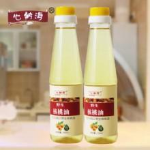 """""""心纳海""""山茶油 核桃油招募淘宝 微店等网络分销商"""