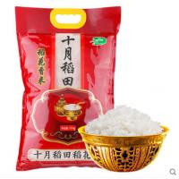 十月稻田稻花香米