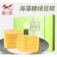 安徽特产海藻糖绿豆糕