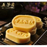 嘉兴五芳斋绿豆糕冰糕饼25g*8枚