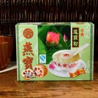 包邮原味包装潮汕特产早餐解饿休闲燕宝冰糖莲藕粉