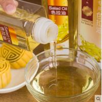芝焙色拉油 烘焙专用食用油