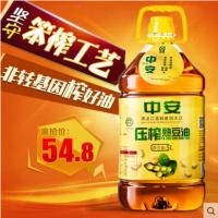 中安 食用油 非转基因 压榨大豆油